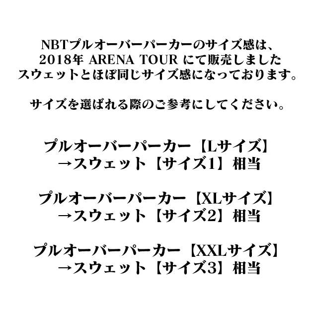 【信人 Produce】NBTプルオーバーパーカー (NOSE Collection) - LIVE HOUSE TOUR 2020