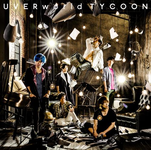 【UVERworld】TYCOON(通常盤)