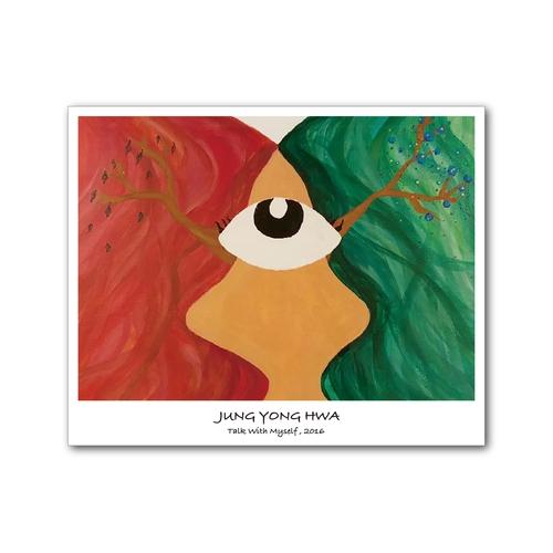 "Art Poster  ""Talk With Myself"""