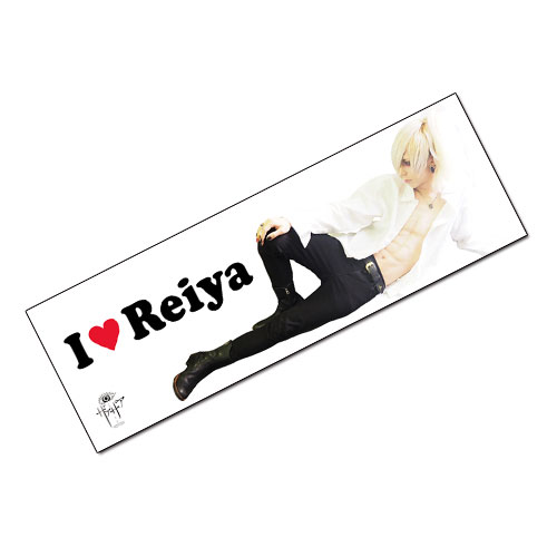 【ザアザア】I LOVE Reiya 抱き枕