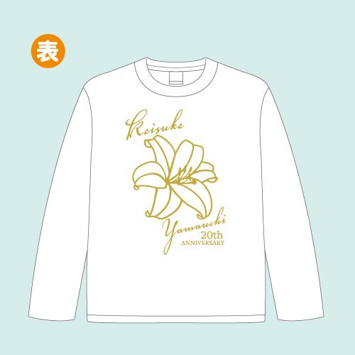 山内惠介20周年記念 長袖Tシャツ&巾着セット