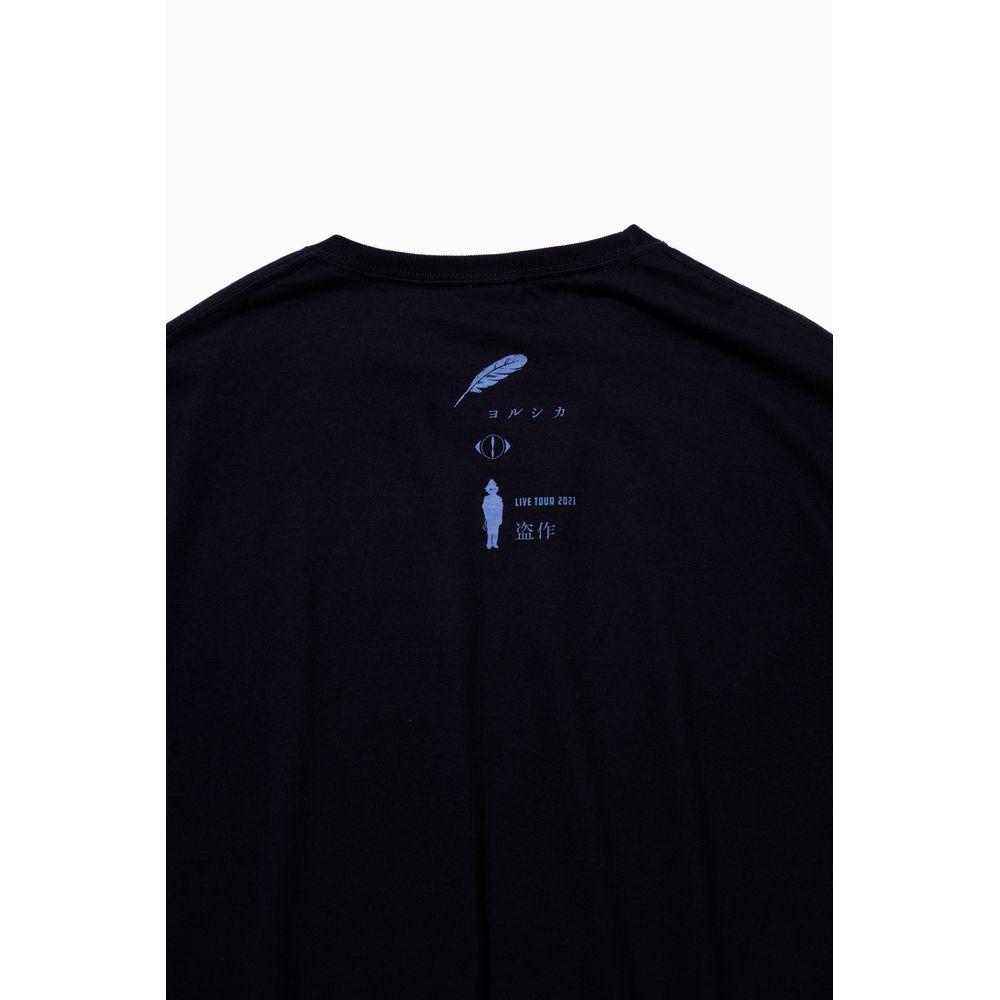 【通販限定販売】盗作Tシャツ <「後書き」限定デザイン>