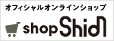 shop Shion