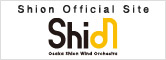 Osaka Shion Wind Orchestra Website